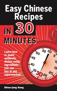 Buy Easy Chinese Recipes In 30 Minutes